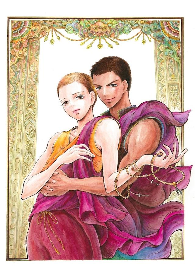 「月と金のシャングリラ」カラーカット
