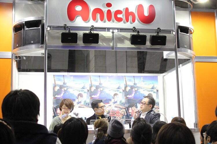 「『ルパン三世』生誕50周年特別ステージ」の様子。左から司会の山王丸和恵(日本テレビ)、ルパン三世役の栗田貫一、日本テレビの中谷敏夫氏。
