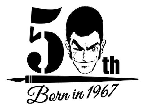 「ルパン三世」生誕50周年記念ロゴ
