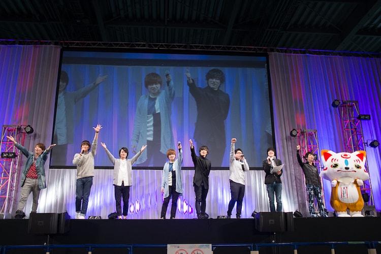 左から木村良平、濱健人、榎木淳弥、市来光弘、増田俊樹、新垣樽助、でじたろう氏、花澤雄太氏、おっきいこんのすけ。