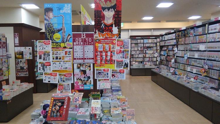 三省堂書店経堂店の店頭展開の様子。書店員からのコメント「ぐぃぐぃ展開しています!!」。