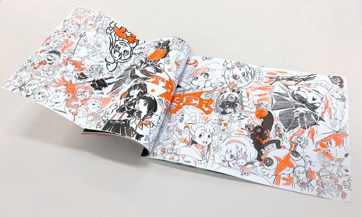 月刊MdN5月号の特集冒頭には、観音開きで4ページ分を使った特大サイズのTRIGGERクリエイター寄せ描きを収録。