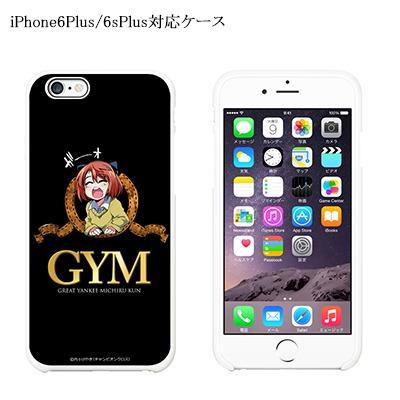 「『グレートヤンキーみちるくん』iPhone・スマホケース」