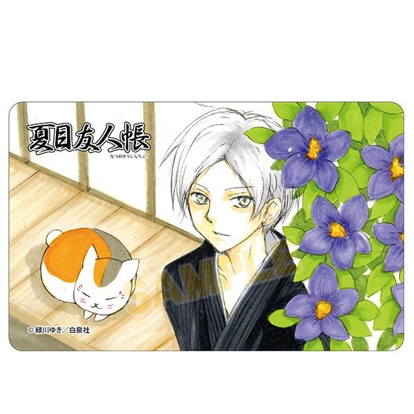 「夏目友人帳」のアニメイトコイン。(c)緑川ゆき/白泉社