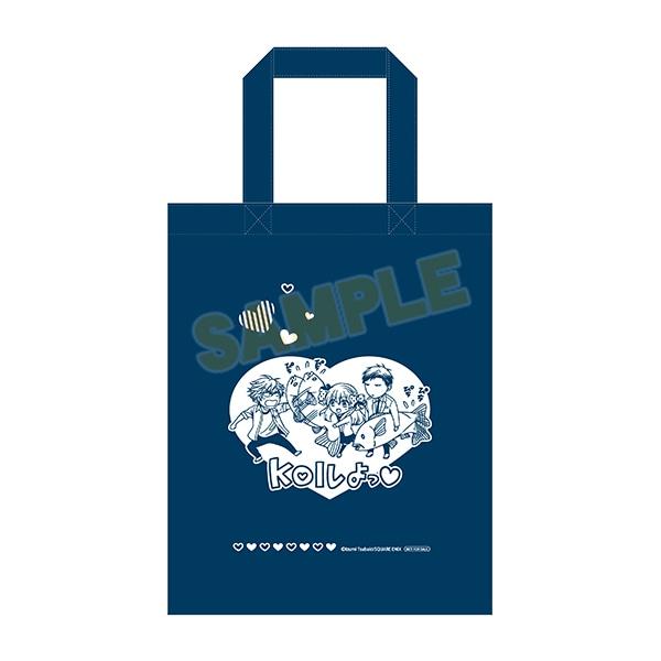 「月刊少女野崎くん」のトートバッグ。(c)Izumi Tsubaki/SQUARE ENIX