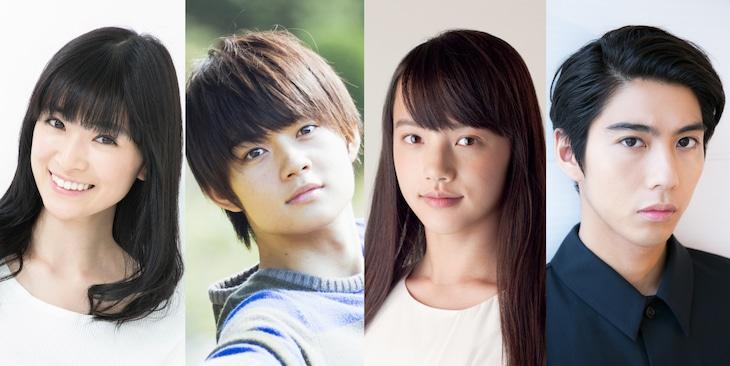 「ちはやふる -結び-」新キャスト、左から優希美青、佐野勇斗、清原果耶、賀来賢人。