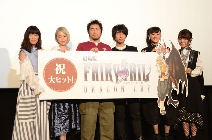 「劇場版FAIRY TAIL -DRAGON CRY-」初日舞台挨拶の様子。左から釘宮理恵、平野綾、真島ヒロ、柿原徹也、茜屋日海夏、タカオユキ。