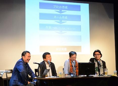 「渋谷で語る『サッカー×マンガ』人気マンガ家たちによる夢のトークセッション」の様子。