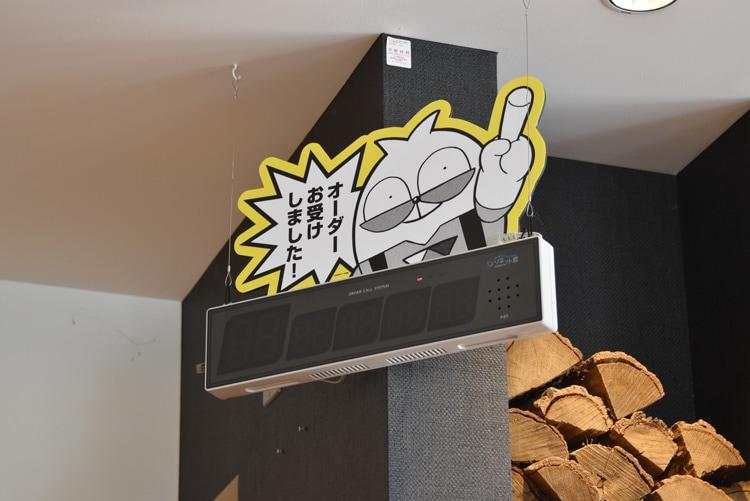 「コロコロコミック伝説(レジェンド)カフェ ~40th ANNIVERSARY~」店内の様子。