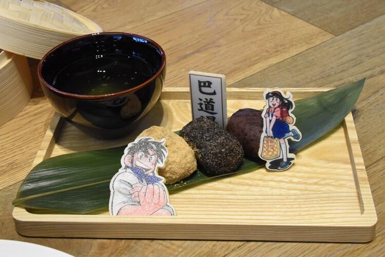 「三つ巴団子と姫茶の男気セット」