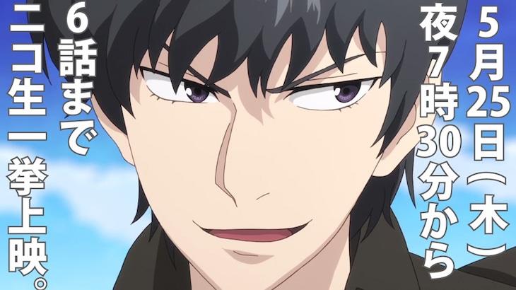アニメ「アトム ザ・ビギニング」一挙配信の告知画像。