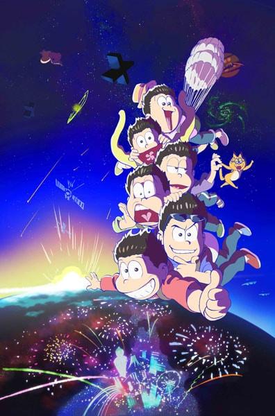 テレビアニメ「おそ松さん」第2期ティザービジュアル