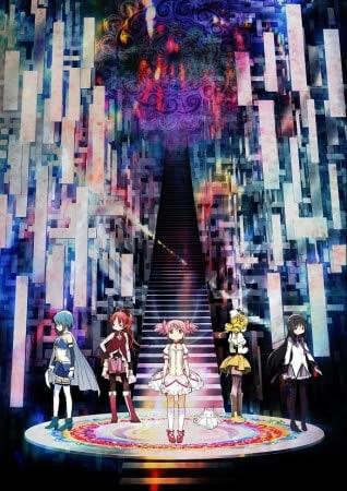「魔法少女まどか☆マギカ Ultimate Best」告知ビジュアル