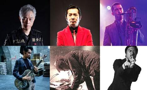 上段左から、作詞を担当した大槻ケンヂ(筋肉少女帯、特撮)、増子直純(怒髪天)、谷中敦(東京スカパラダイスオーケストラ)。下段左から、作曲を担当した田島貴男(ORIGINAL LOVE)、奥野真哉(ソウル・フラワー・ユニオン)、トータス松本(ウルフルズ)。