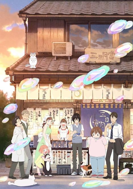テレビアニメ「3月のライオン」第2シーズンキービジュアル。