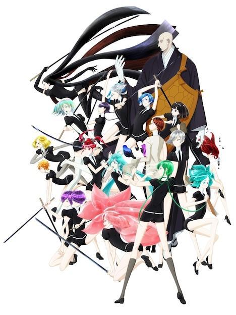 アニメ「宝石の国」のキービジュアル。