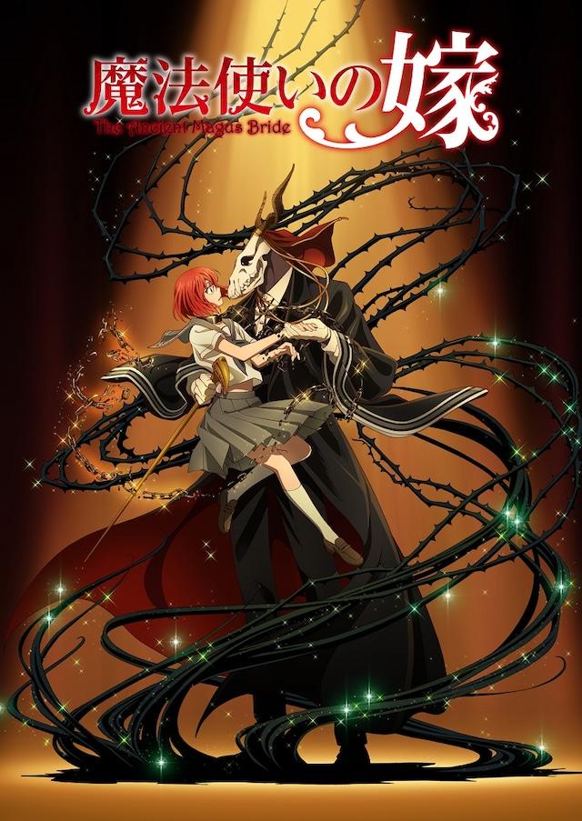 テレビアニメ「魔法使いの嫁」第3弾ビジュアル