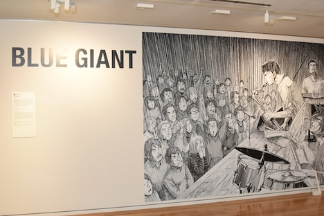 「BLUE GIANT」の展示の様子。