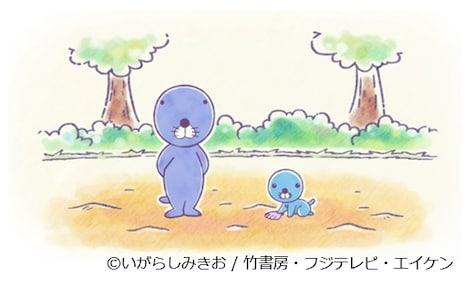 アニメ「ぼのちゃん」キービジュアル