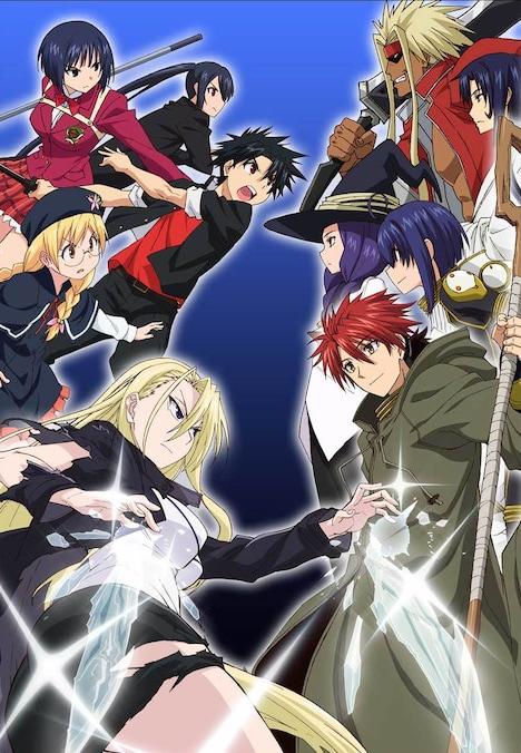テレビアニメ「UQ HOLDER! ~魔法先生ネギま!2~」キービジュアル