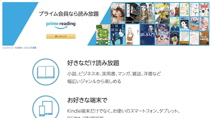 Amazon.co.jpより。