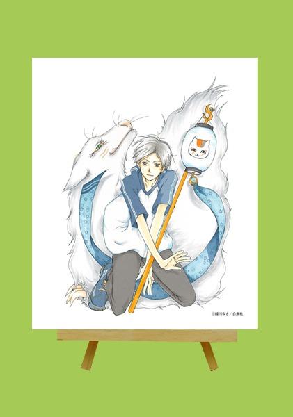 「夏目友人帳 大原画展 ~原作漫画からアニメーションまで~」のキャンバスパネルの1種。