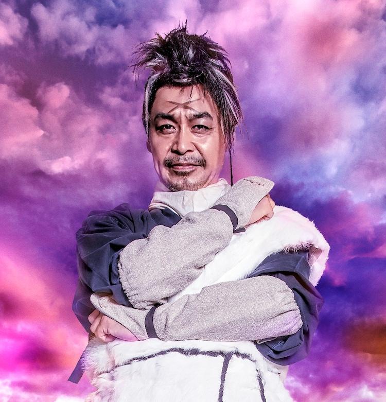 鈴木健介演じる白雲。