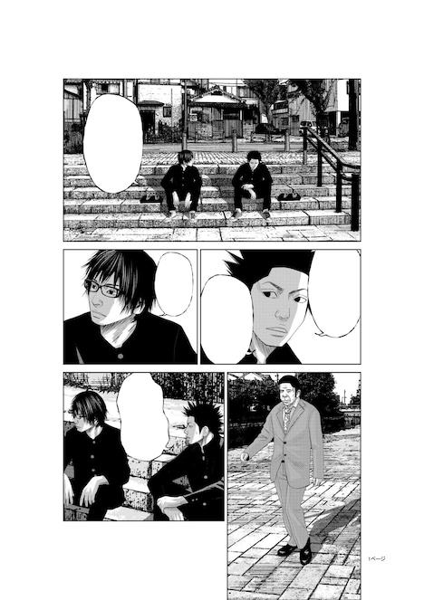 「セトウツミ」原作より、木沢先生の登場シーン。