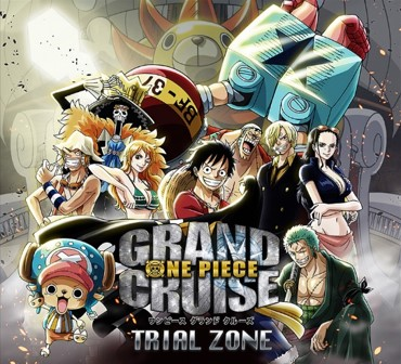 「ONE PIECE GRAND CRUISE TRIAL ZONE」