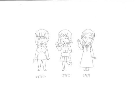 アニメドラマ「3人の若い女」より、登場キャラクターのカット。