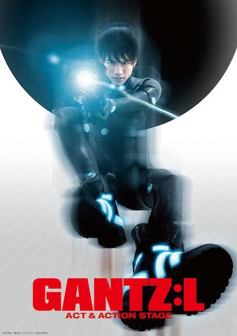 「『GANTZ:L』-ACT&ACTION STAGE- 」のビジュアル。