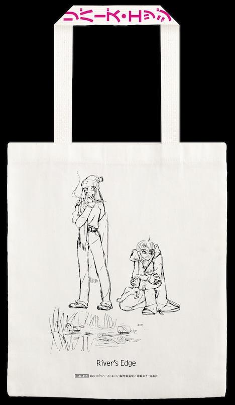 ムビチケに付属する、原作イラストを使用したトートバッグ。
