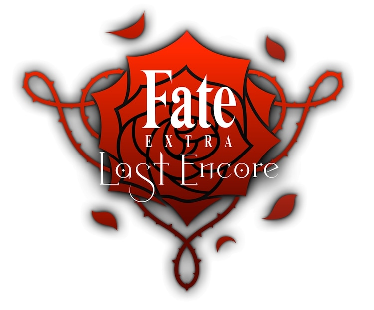 「Fate/EXTRA Last Encore」ロゴ。