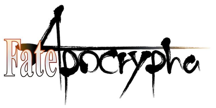 「Fate/Apocrypha」ロゴ。