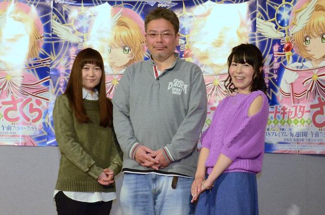 左から李小狼役のくまいもとこ、浅香守生監督、木之本桜役の丹下桜。