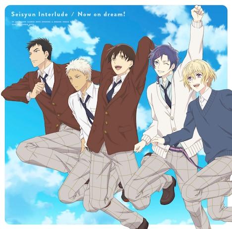 テレビアニメ「サンリオ男子」の主題歌を収録したCDのジャケットイラスト。