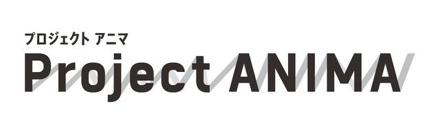 Project ANIMAのロゴ。