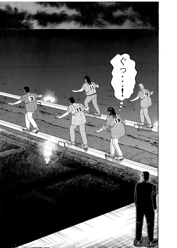 マンガで登場した「鉄鋼渡り」のシーン。(c)福本伸行/講談社