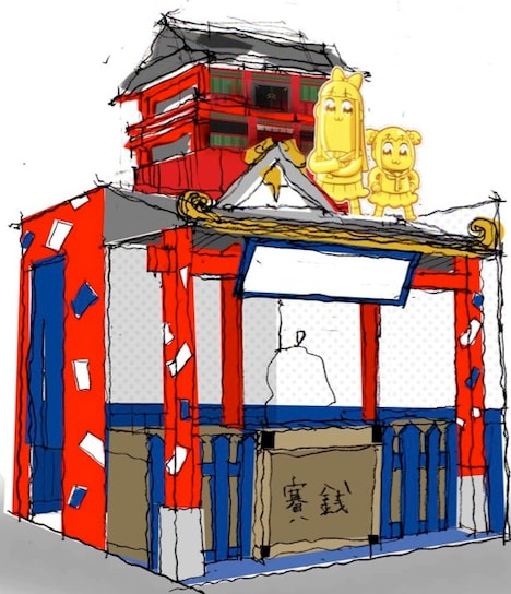 ブースに設置される賽銭箱のイメージ。