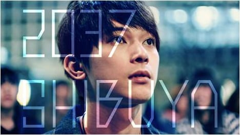 CM「レイヤードストーリーズゼロ 未来の渋谷篇」より。