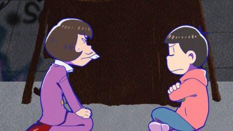 「d松さん」第1話「おそ松×イヤミ」より。