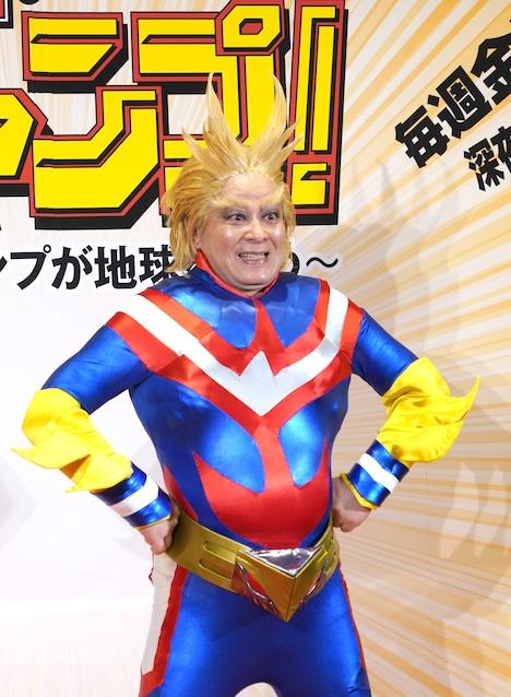 オールマイトに扮装した斉木しげる。