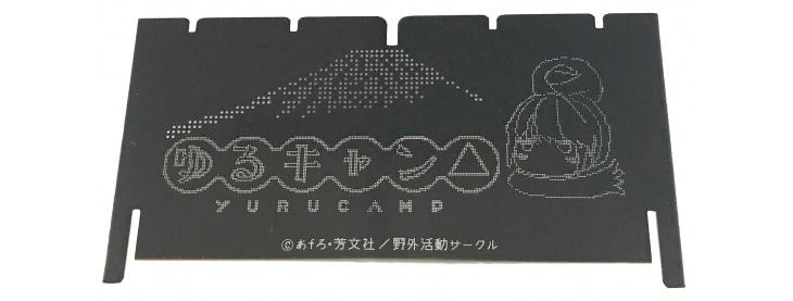 付属品の「ツンデレりんちゃん&富士山ver.B-6君専用背面板」