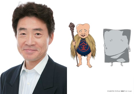 左から島田敏、子泣きじじいとぬりかべのキャラクター設定画。