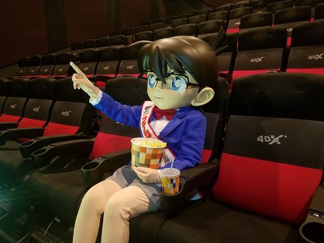 「名探偵コナン 純黒の悪夢(ナイトメア)」のアトラクション型4D上映を楽しむコナン。
