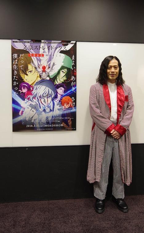 「文豪ストレイドッグス DEAD APPLE」ポスターと並ぶ宣伝隊長のピース又吉。