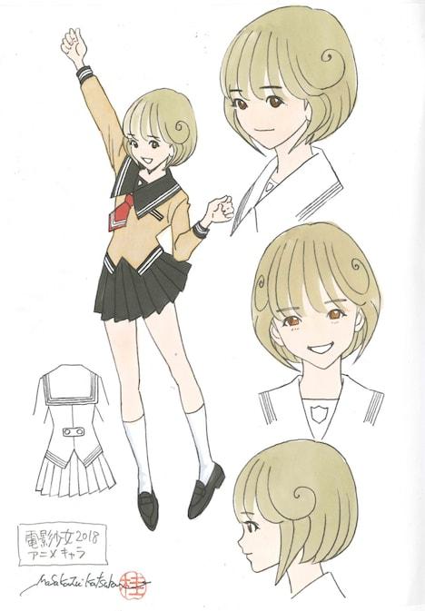 桂正和が描き下ろしたキャラクター原案イラスト。