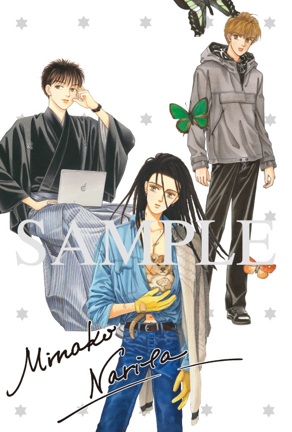 成田美名子フェアで配布されるポストカード。