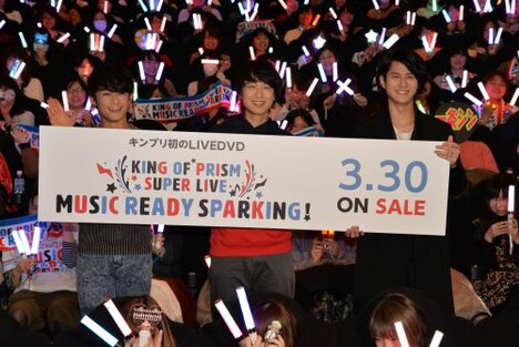 「KING OF PRISM SUPER LIVE MUSIC READY SPARKING! あの感動をもう一度!プリズム☆シネマライブ」舞台挨拶の様子。