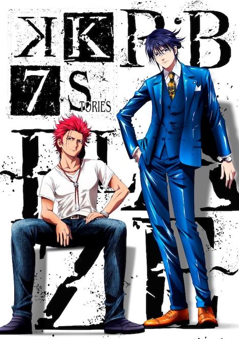 「K SEVEN STORIES Episode1『R:B~BLAZE~』」のキービジュアル。